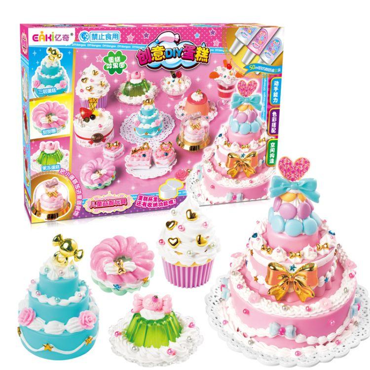 亿奇创意DIY蛋糕 新款大盒仿真奶油蛋糕玩具 益智手工蛋糕套装