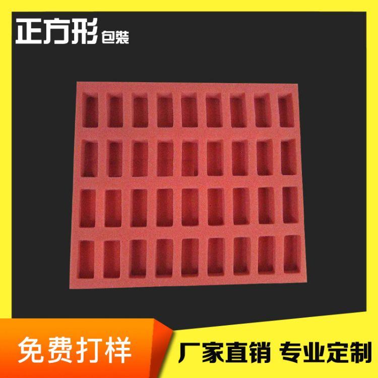 深圳珍珠棉卷 EPE包装珍珠棉 红色防静电EPE珍珠棉厂家红色珍珠棉