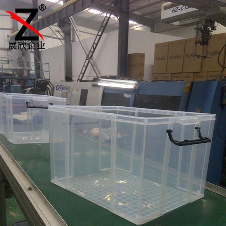 上海塑胶模具公司供应收纳箱模具设计制造大型周转箱磨具注塑制造
