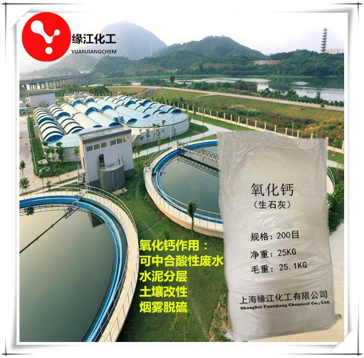 生石灰干燥剂,氧化钙土壤改良剂和钙肥,污水处理剂价格便宜