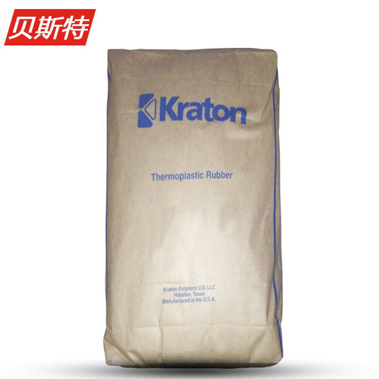 SEBS美国科腾G-1726 KRATON 1726 G1726 增粘剂塑料改性原料