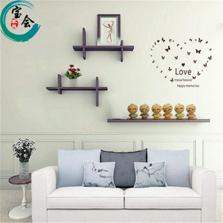 特价创意墙上置物架三件套一字隔板书架置物架子装饰架造型隔板