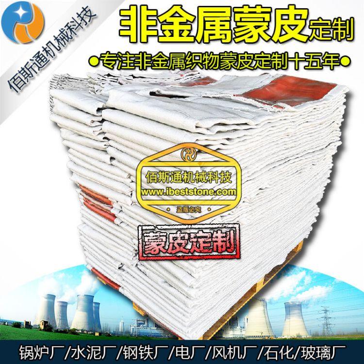 非金属膨胀节耐高温织物补偿器蒙皮硅胶布氟胶布复合多层厂家直销