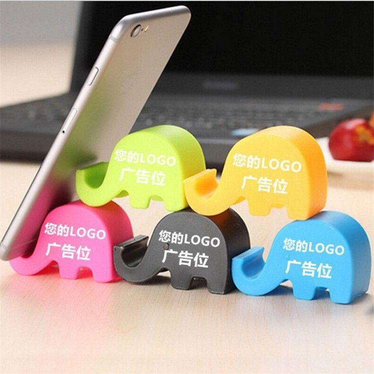 创意多功能硅胶礼品迷你懒人大象可定制硅橡胶小象手机座手机支架