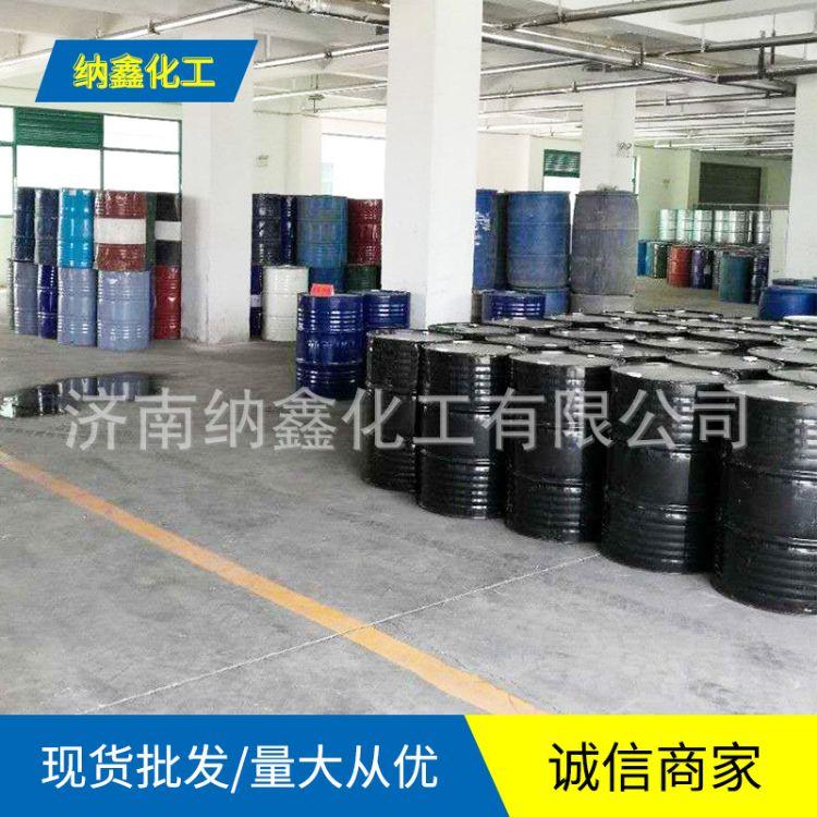 供应醋酸正丁酯 工业级高含量醋酸正丁酯 桶装醋酸丁酯 仲丁酯