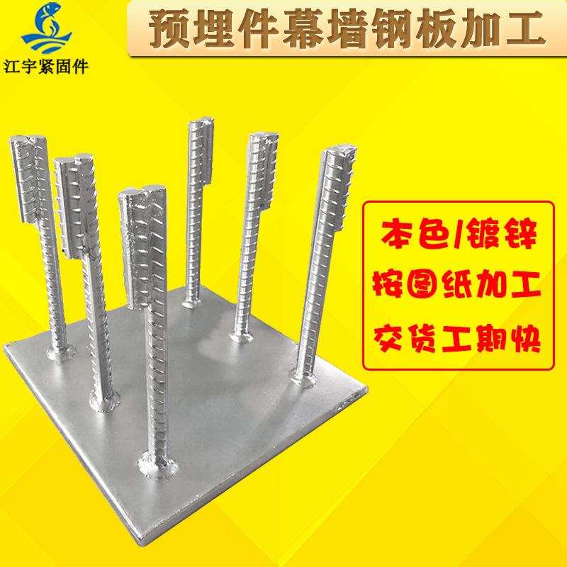 热镀锌焊接预埋钢板 加工Q235B预埋梁底钢板桥梁挡块预埋件厂家