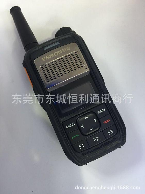 力声YX-F8对讲机  公网集群对讲机 全国对讲机 天翼插卡对讲机