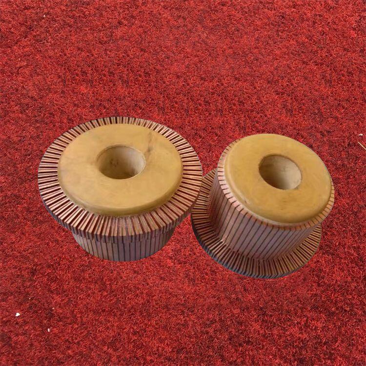 换向器  专业生产直流电机换向器 微型电机换向器  量大从优