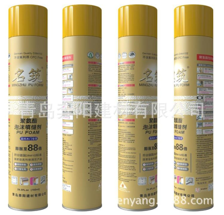 耐高温聚氨酯泡沫填缝剂 发泡胶 阻燃隔热发泡剂