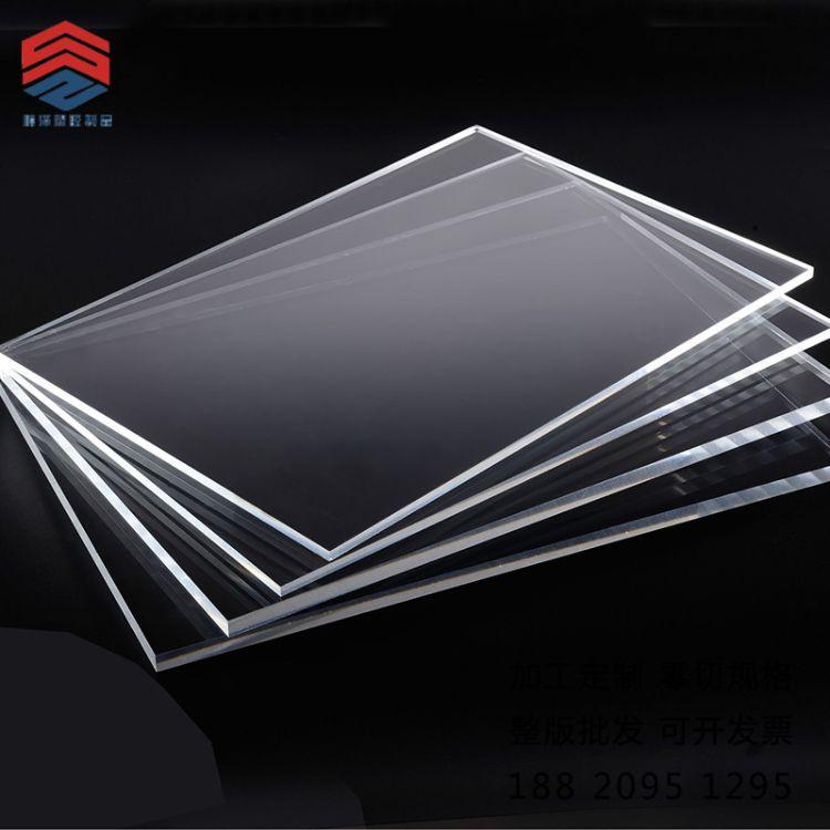 高透明亚克力板 有机玻璃板 有机玻璃加工尺寸任意定做12345810mm