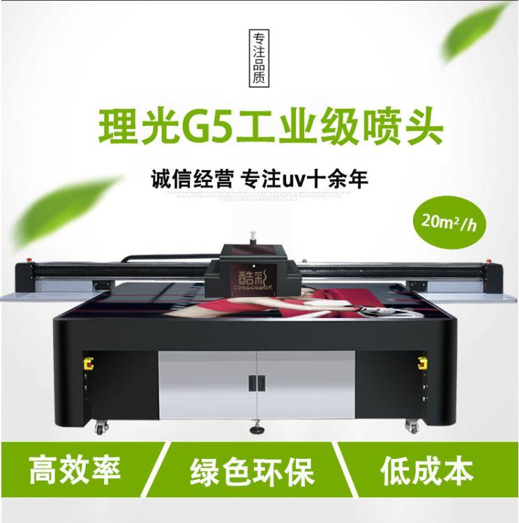3D木板uv印花机 大型木板画万能打印机 家具木板木门uv平板打印机