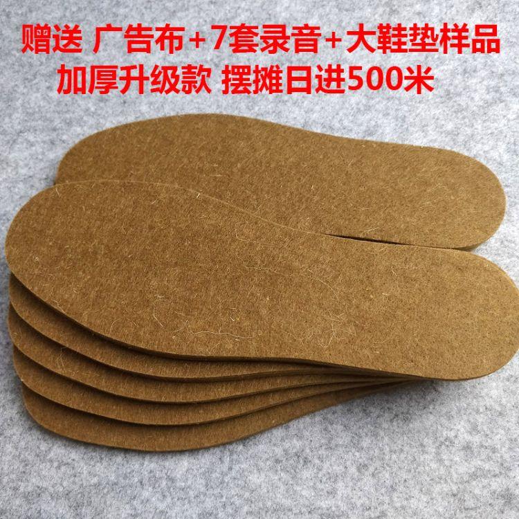 4.5毫米加厚驼绒鞋垫 摆地摊跑江湖集市 吸汗保暖除臭羊毛毡鞋垫