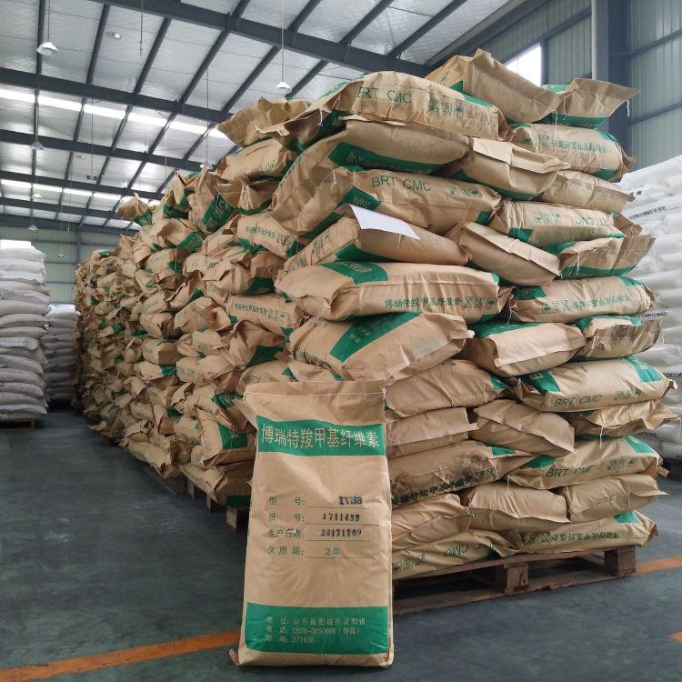 矿粉粘接剂 钻井用羧甲基纤维素钠 羧甲基纤维素钠CMC