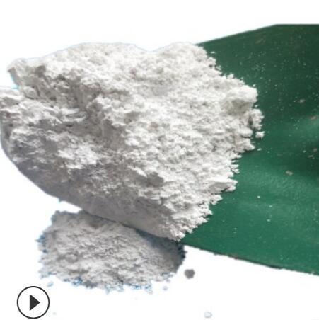 供应  超细超白轻质碳酸钙 纳米活性轻质碳酸钙 轻钙