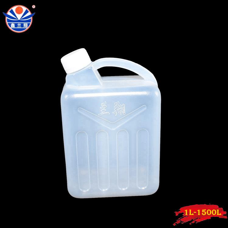 兰翔牌1L食品级塑料桶 山东临沂白色手提1kg塑料桶 兰翔1升塑料桶