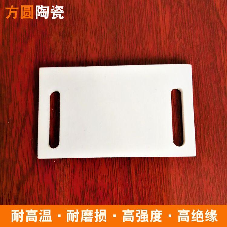 批发高频瓷瓷板 定制各种工业陶瓷制品 高频瓷瓷壳 保护电子元件