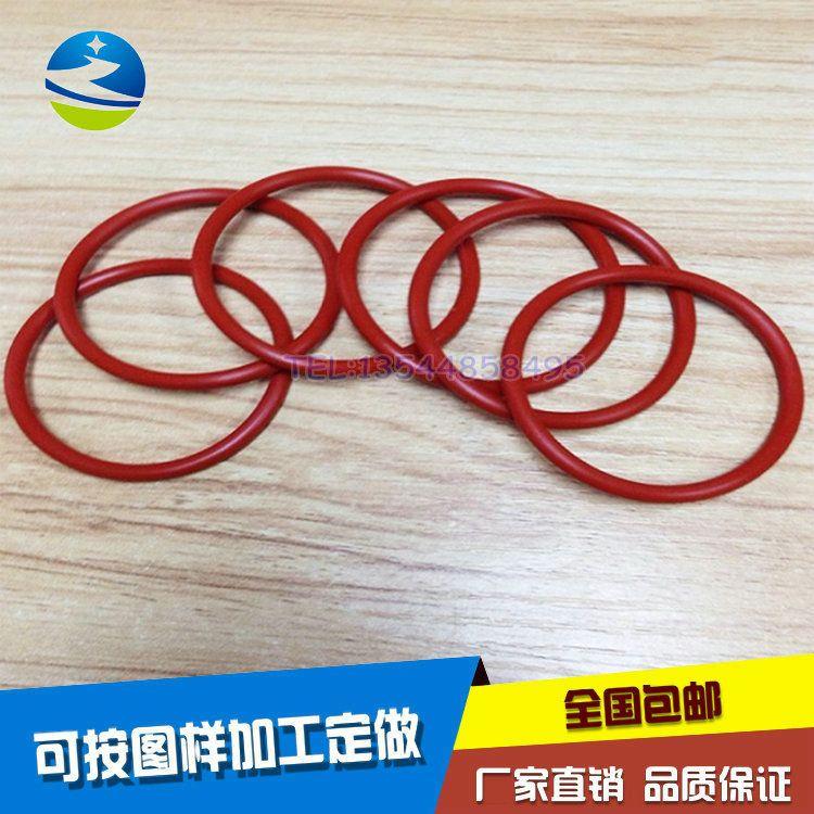 橡胶O型圈 44*3.5硅胶O型圈 透明O型密封圈 红色硅胶O型圈