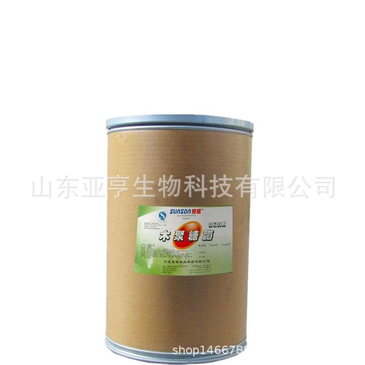 厂家供应 木聚糖酶 食品级酶制剂 木聚糖酶 质优价廉 量大优惠