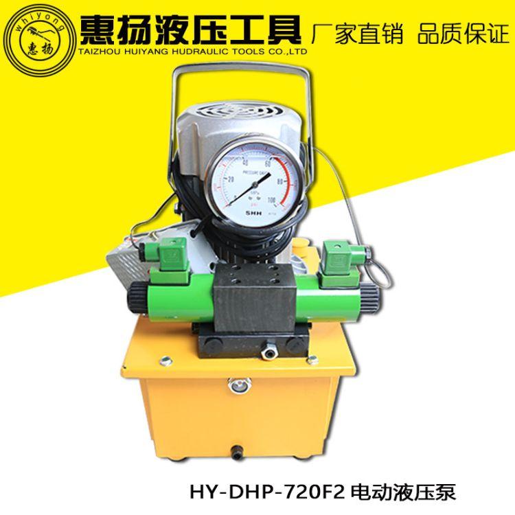 惠扬牌双回路脚踏液压泵站 高压油泵总成HYDHP-720F2 电动泵浦