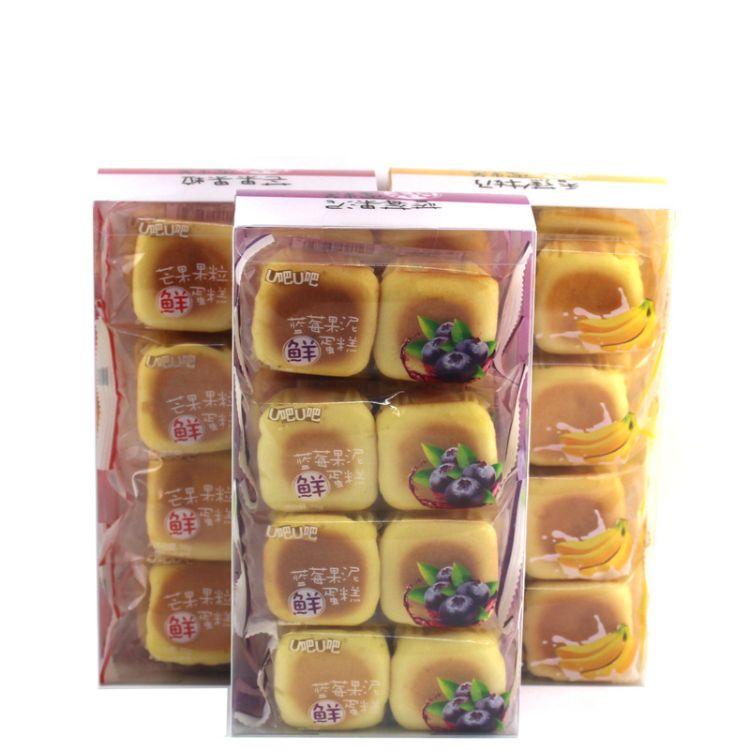 U吧U吧鲜蛋糕果酱味早餐水果夹心蛋糕560g*8盒箱 水果果粒鲜蛋糕
