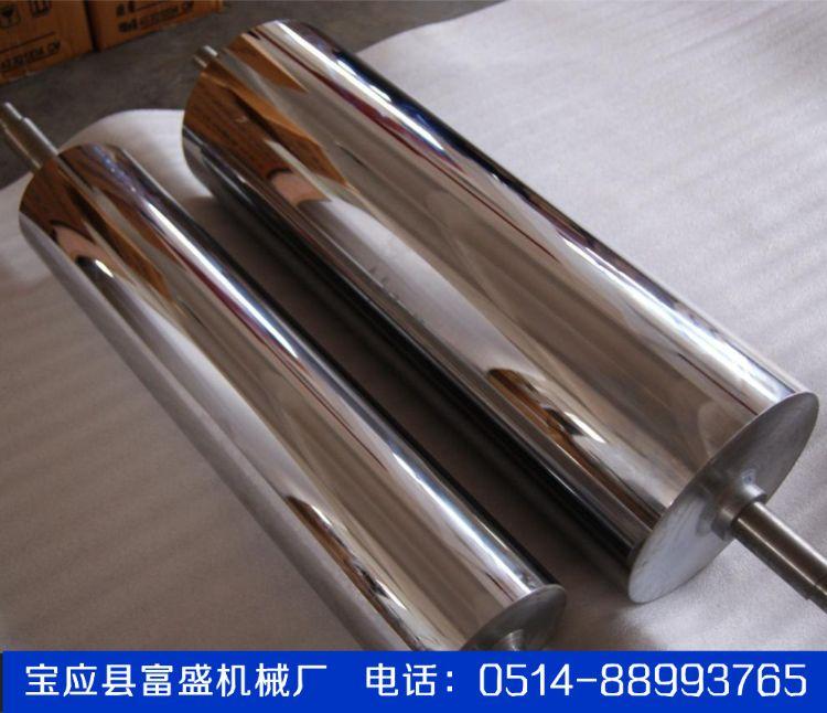 富盛机械生产电镀辊,镀铬辊,质量保证,欢迎咨询