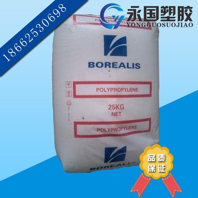 供应PP北欧化工BD950MO 吹塑级,注塑级 食品级 塑胶原料