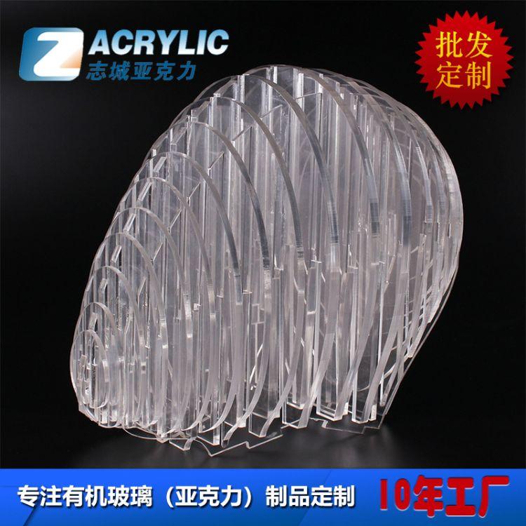 厂家定制亚克力人头模型有机玻璃工艺制品切片组装亚克力人头模型