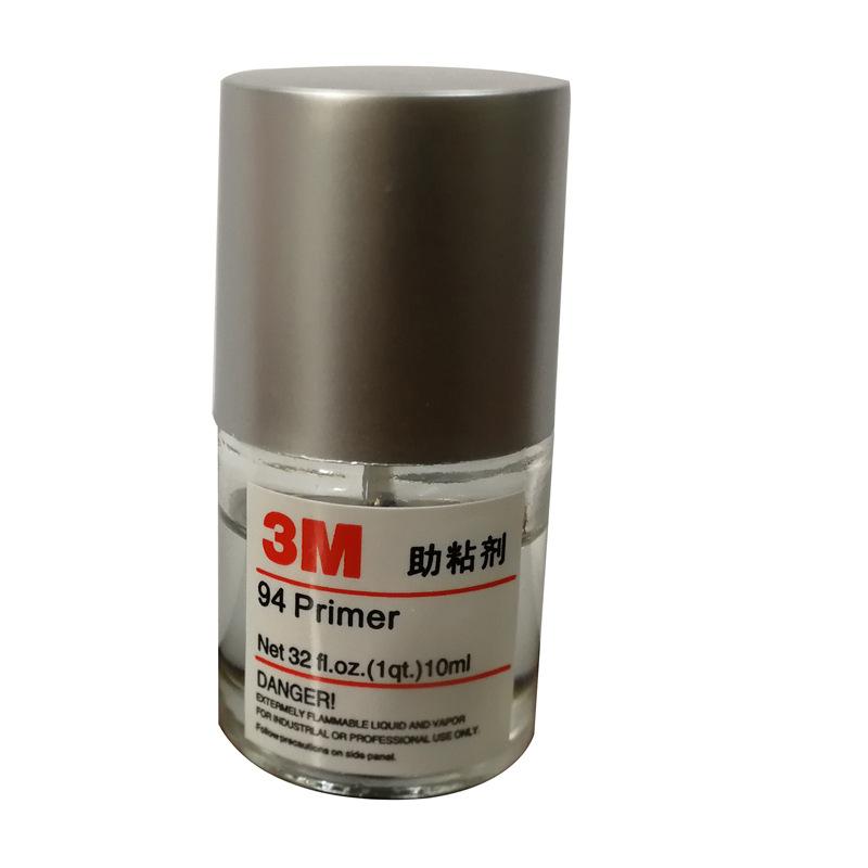 94助粘剂 双面胶助粘剂 装饰条双面胶助粘剂增粘剂助粘水 10ml