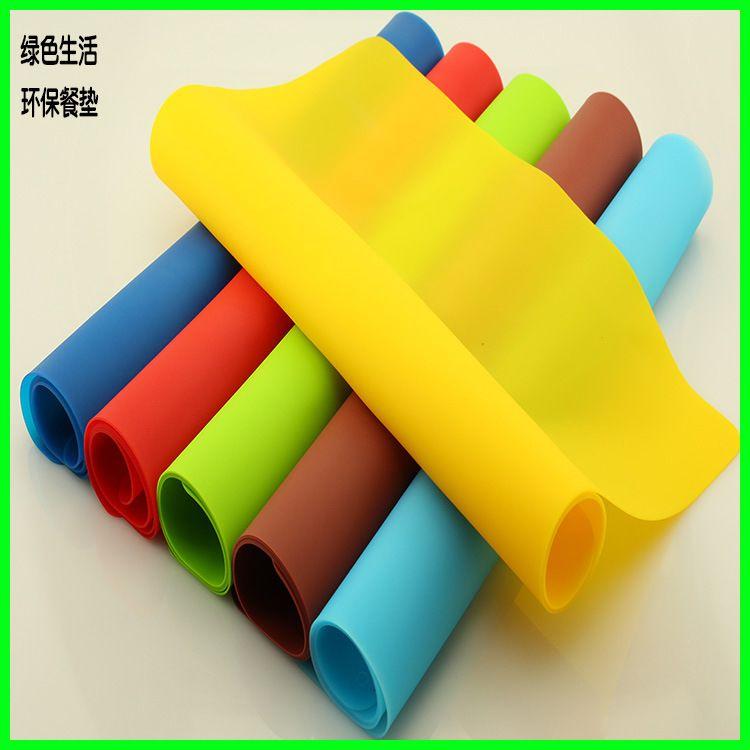 创意硅胶蒸笼垫 方形食品级耐高温不粘锅硅胶垫厨房日常用品