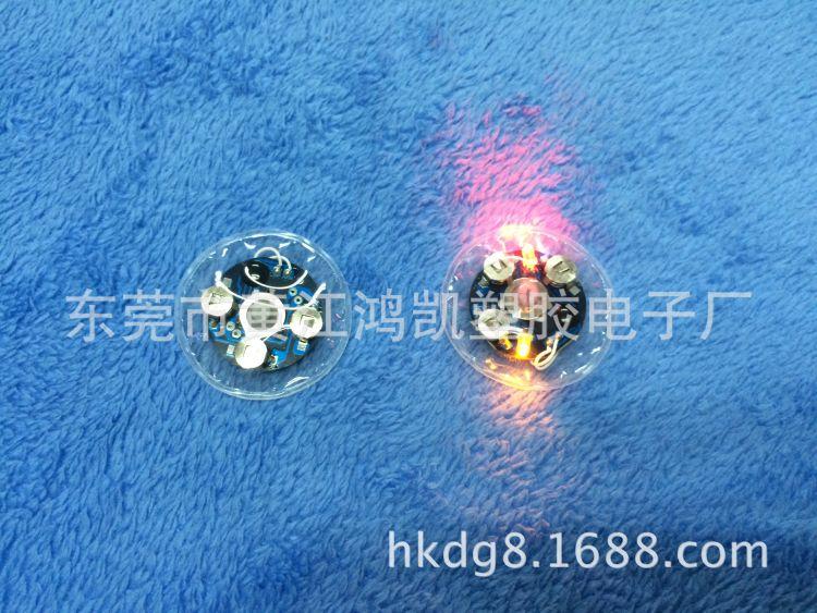 供应玩具电子配件 手触摸七彩闪灯机芯 闪灯机芯(图)
