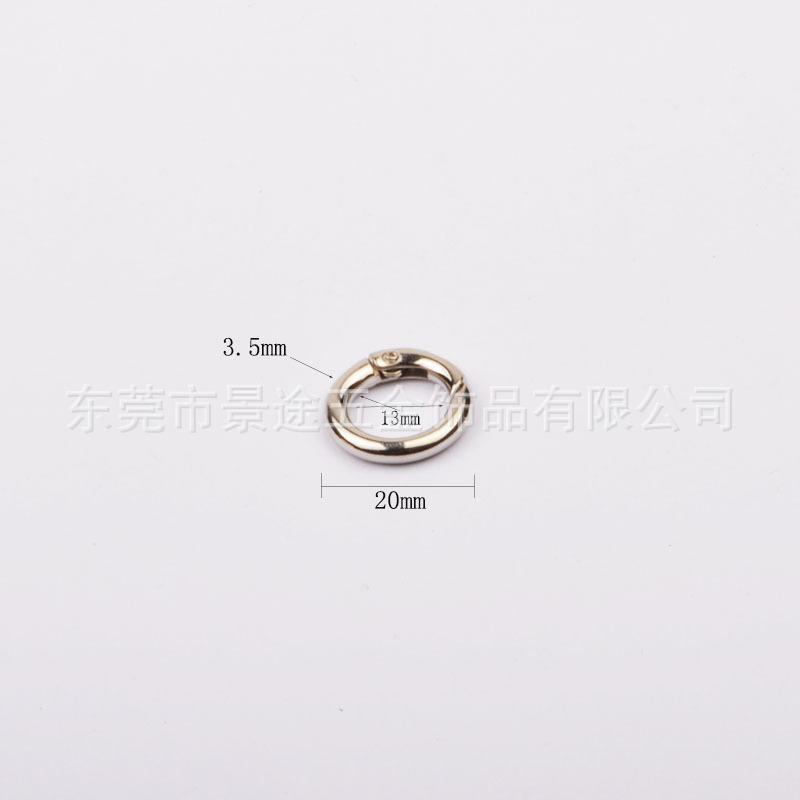 现货直销锌合金弹簧圈 20mm圆形弹簧开口圆环 手袋配饰弹簧圈