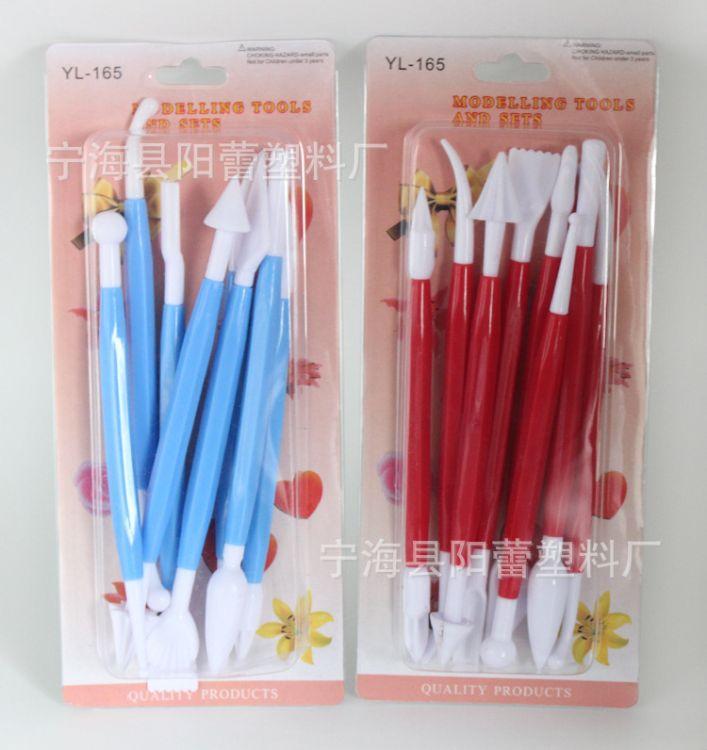 供应食品级可拆卸头塑料修饰笔8只装opp袋包翻糖工具雕刻组套装