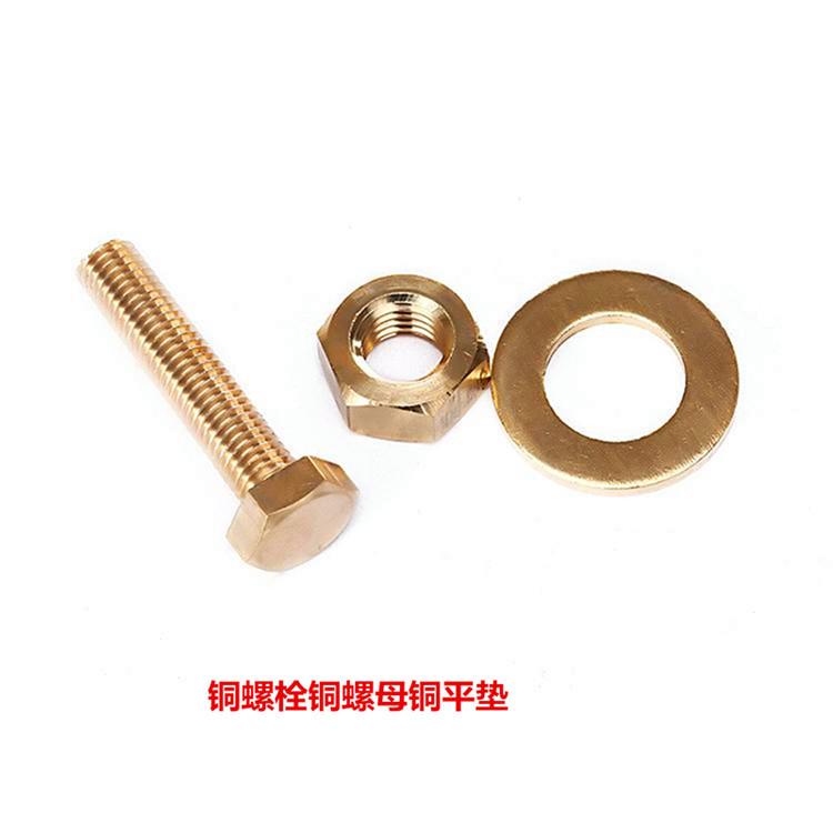黄铜螺栓螺丝铜螺栓紫铜螺栓铜螺钉