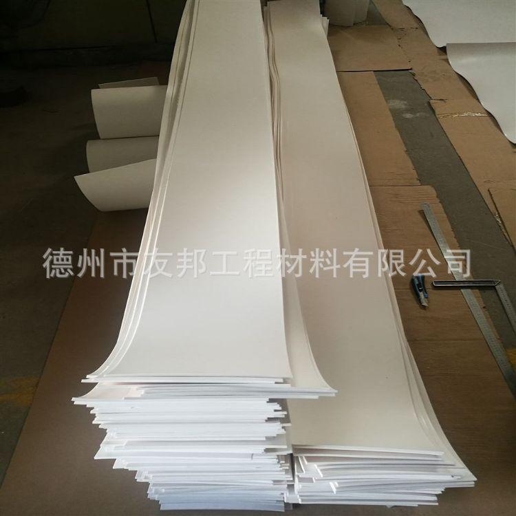 楼梯板防震聚四氟乙烯板5mm聚四氟乙烯板支座楼梯板防震四氟板