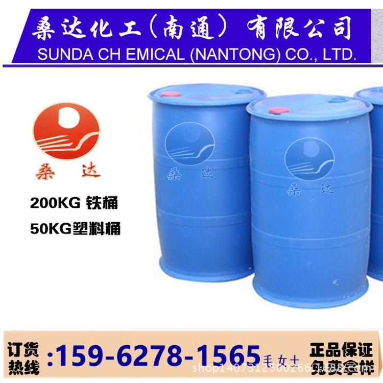 甘油醚消泡剂|油性消泡剂GP-330