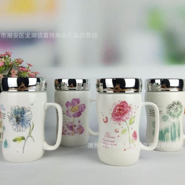 创意马克杯镜面杯卡通陶瓷杯陶瓷茶杯带盖办公杯会议杯可定制