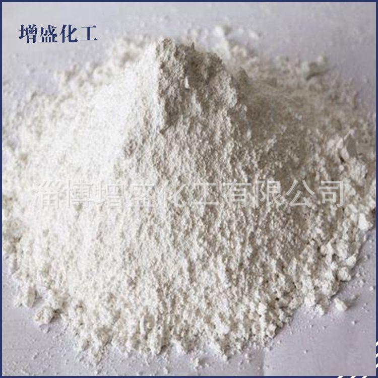 超细重质碳酸钙 500目碳酸钙  橡胶用重质碳酸钙粉  山东重钙粉