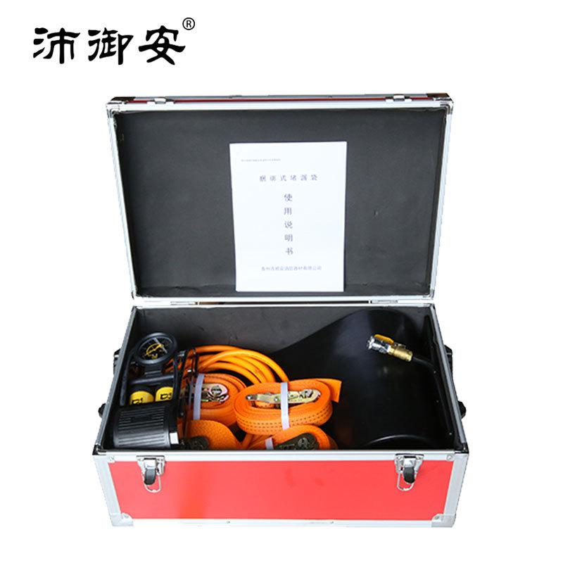 沛御安 DLF-KB捆绑式堵漏袋 橡胶捆扎堵漏气垫快速堵漏救援工具