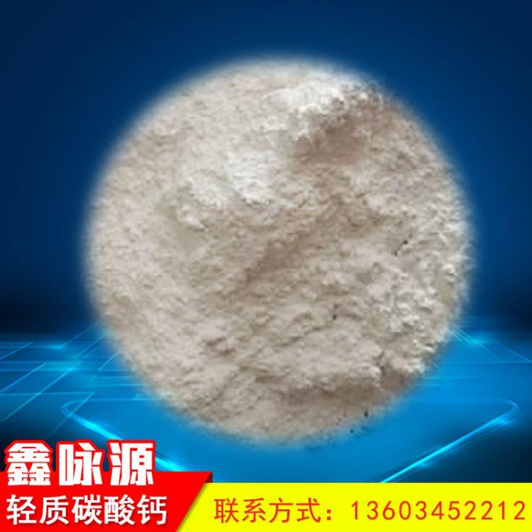轻质碳酸钙   厂家直销  大量现货  高品质轻质碳酸钙