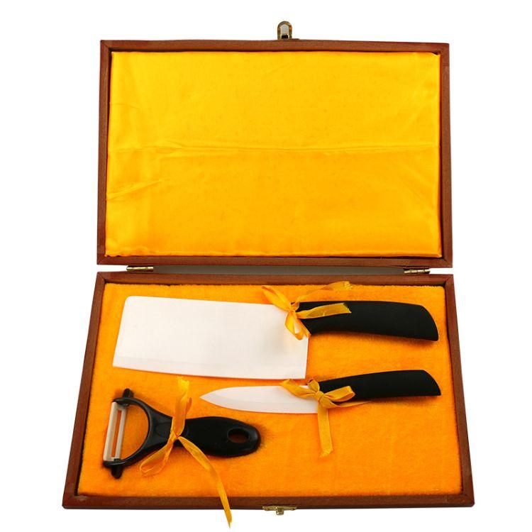 陶瓷刀 厨房刀具7寸菜刀水果刀三件套礼盒刀具套装