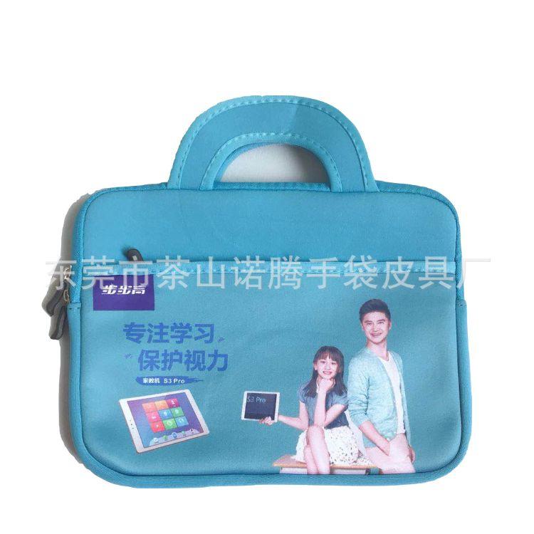 低价批发优学派读书郎小天才步步高家教机手提包学习机手提包