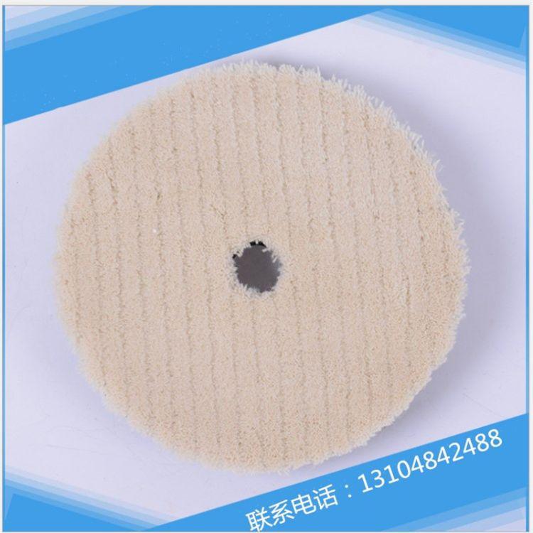 羊毛盘日式长条抛光盘 粗抛盘 6寸斜边抛光盘 polishing pad