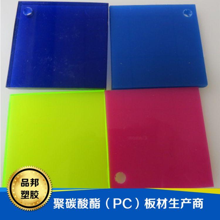 厂家直销有机玻璃板 亚克力板加工 亚克力制品 有机玻璃发光字