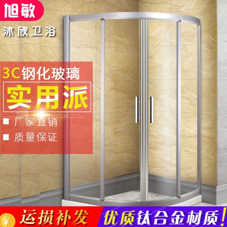 整体浴房弧扇形淋浴房钢化玻璃淋浴房简易卫浴,厂家直销,淋浴房