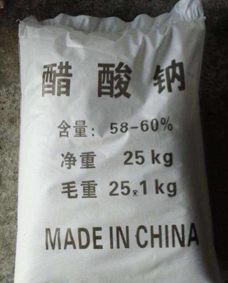 【醋酸钠】供应58%-60%醋酸钠 三水乙酸钠,20年生产厂家值得信赖