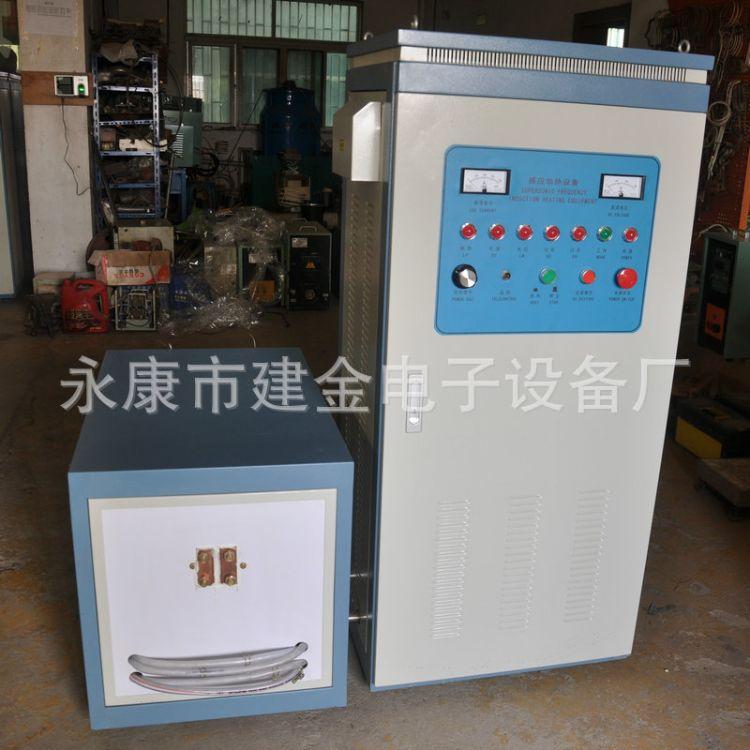 超音频感应加热设备 热处理加热设备 120KW电磁加热设备加工