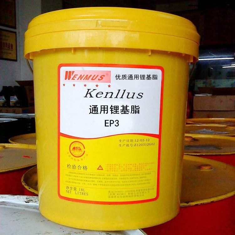 通用锂基脂 皇牌耐磨EP3#高温工业通用锂基润滑脂 工地黄油润滑脂