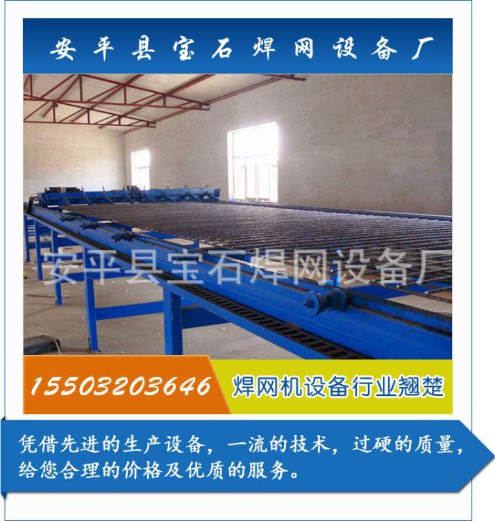 宝石厂家热销bs-160数控网栏排焊机,丝网焊网机,数控网栏焊网机