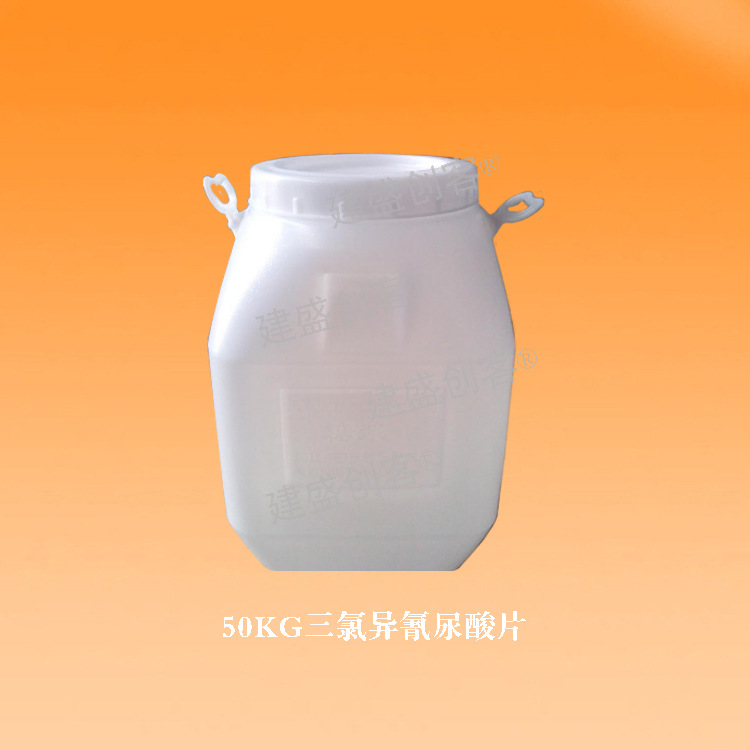 专业厂家 高效杀菌剂 50公斤氯片 三氯异氰脲酸片 建盛创客牌