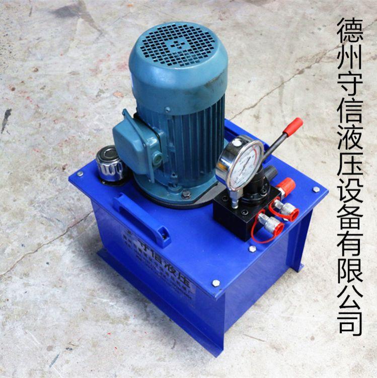 厂家直销1.5 2.2 3.0 4.0 5.0 7.5DBS,DSS双作用双回路液压电动泵双作用双回路液压电动泵双作用双